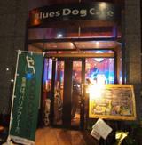 ブルースドッグカフェ